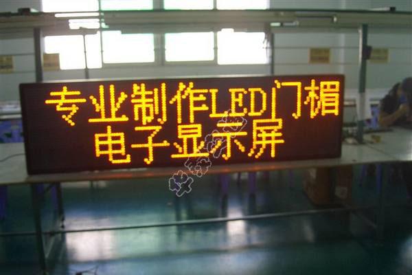 LED显示屏-001