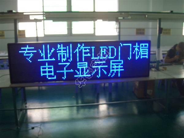 LED显示屏-002