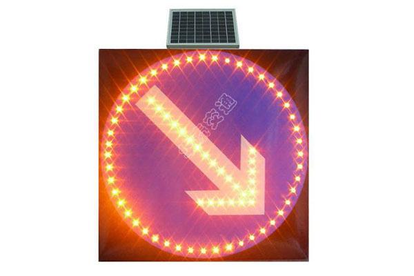 太阳能发光标志牌-001