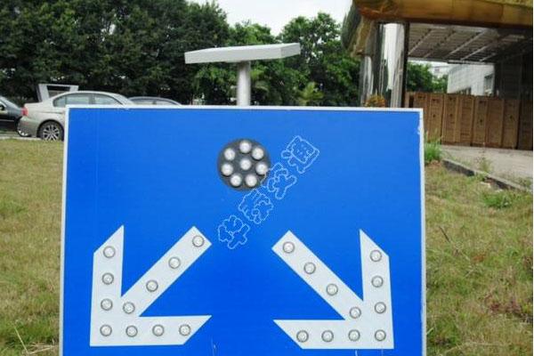 太阳能发光标志牌-004
