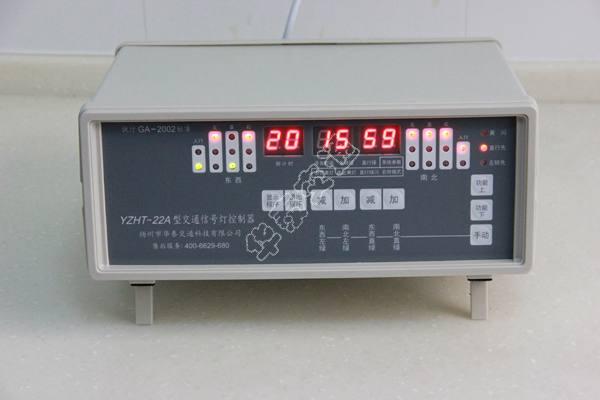 交通信号机-001