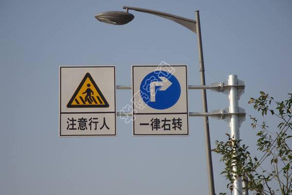 道路标志标牌系列-001