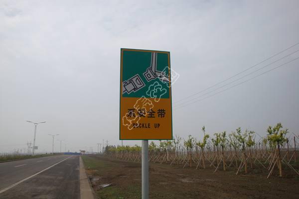 道路标志标牌系列-002