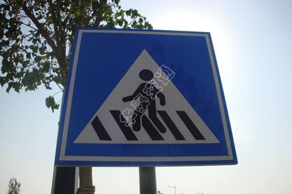 道路标志标牌系列-003