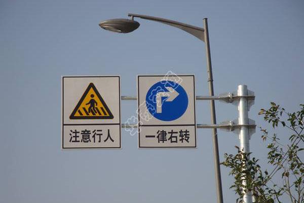道路标志标牌系列-004